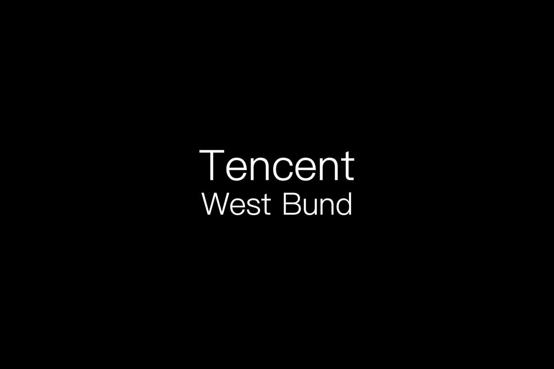 Tencent West Bund Headquarter
